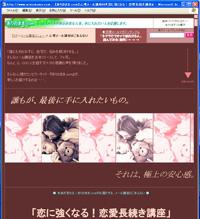nagatuzukikouza.jpg