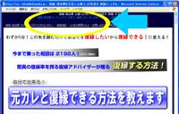 復縁 ・ 復活愛の成功法則/画像