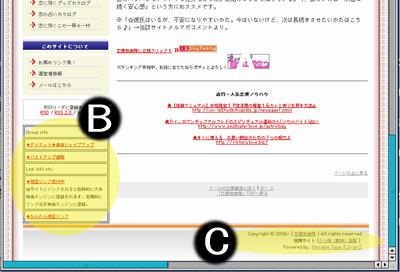 koukokufooter+.jpg