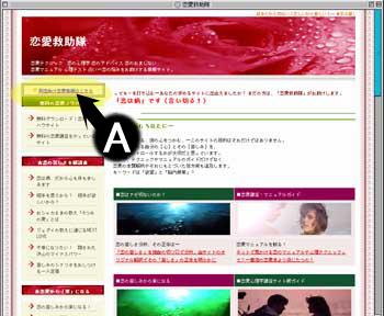 koukokutop+.jpg
